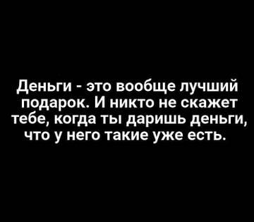 http://s8.uploads.ru/t/nDYNE.jpg
