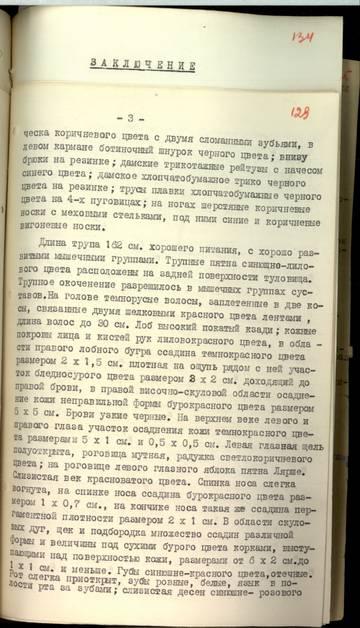 http://s8.uploads.ru/t/nSGAy.jpg