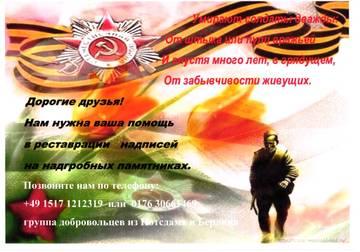 http://s8.uploads.ru/t/nVv3q.jpg