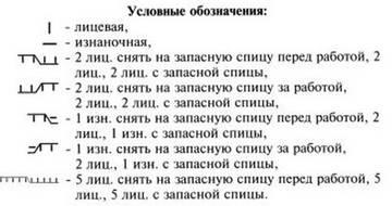 http://s8.uploads.ru/t/nY51X.jpg