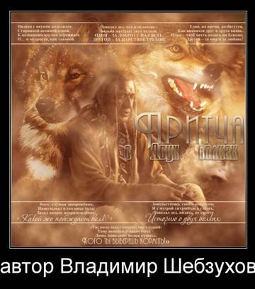 http://s8.uploads.ru/t/niOHQ.jpg