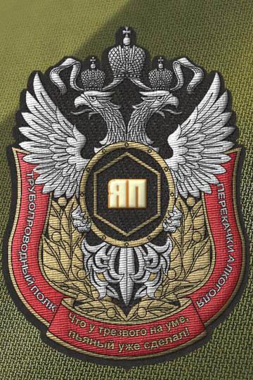 http://s8.uploads.ru/t/nlrgB.jpg