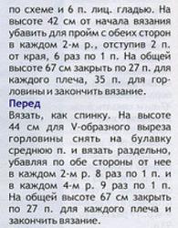 http://s8.uploads.ru/t/nqV9c.png