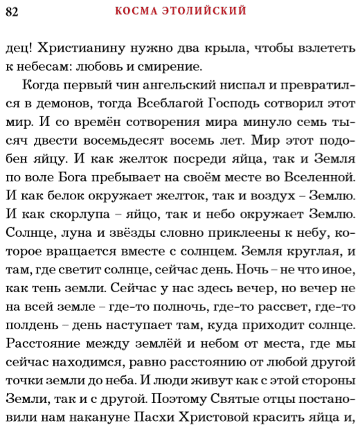 http://s8.uploads.ru/t/oVhsr.png