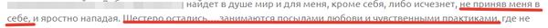 http://s8.uploads.ru/t/omQsJ.png