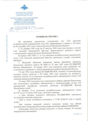 http://s8.uploads.ru/t/pAi3r.jpg