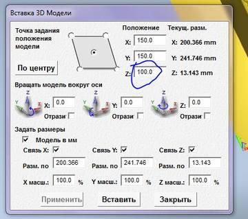 http://s8.uploads.ru/t/pYJHL.jpg