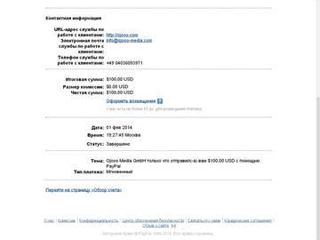http://s8.uploads.ru/t/paONg.jpg