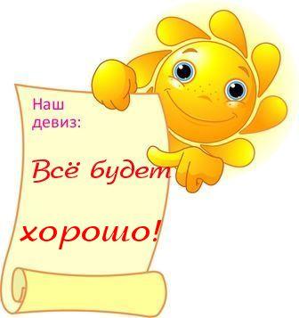 http://s8.uploads.ru/t/pqVkP.jpg
