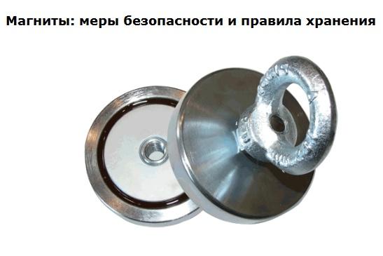 http://s8.uploads.ru/t/pwd2x.jpg
