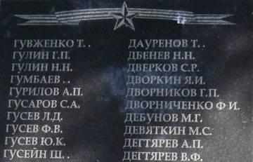 http://s8.uploads.ru/t/qASj2.jpg