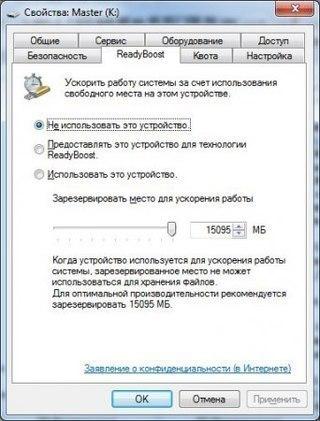 http://s8.uploads.ru/t/qBhHG.jpg