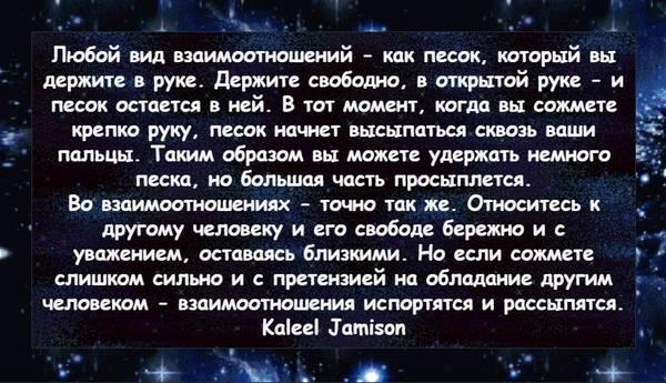 http://s8.uploads.ru/t/qI8rQ.jpg