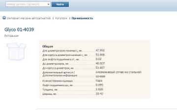 http://s8.uploads.ru/t/qJ9cA.jpg
