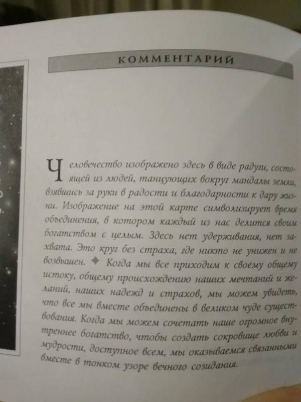 http://s8.uploads.ru/t/qTca3.jpg