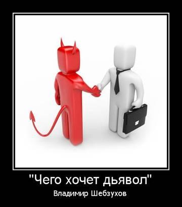 http://s8.uploads.ru/t/qza7N.jpg