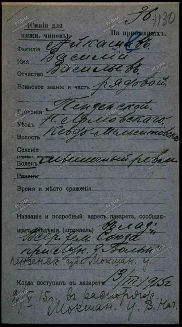 http://s8.uploads.ru/t/rR9Lo.jpg