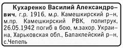 http://s8.uploads.ru/t/rRcOE.jpg