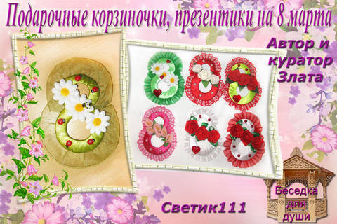 http://s8.uploads.ru/t/rhy3q.jpg