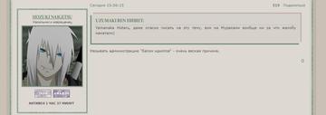 http://s8.uploads.ru/t/ro3E8.png