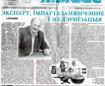 http://s8.uploads.ru/t/s2DGq.jpg