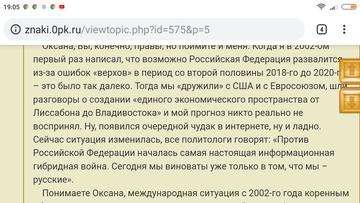 http://s8.uploads.ru/t/s63Kw.png