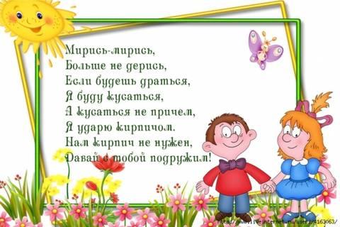 http://s8.uploads.ru/t/sRokd.jpg