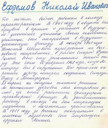 http://s8.uploads.ru/t/sUfu6.jpg