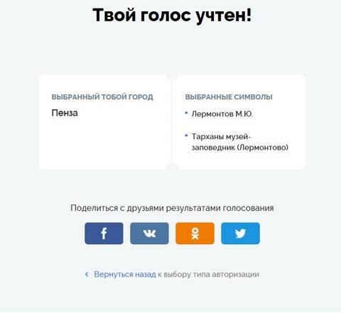 http://s8.uploads.ru/t/shubL.jpg