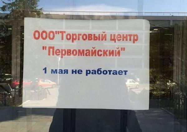 http://s8.uploads.ru/t/slG1v.jpg