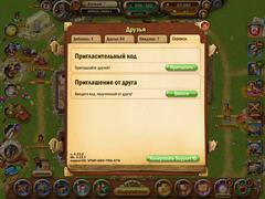 http://s8.uploads.ru/t/snFOA.png