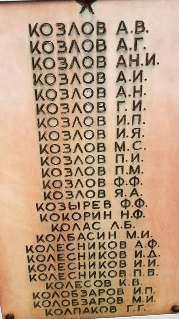 http://s8.uploads.ru/t/st7E8.jpg