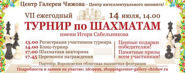 http://s8.uploads.ru/t/sv7e5.jpg