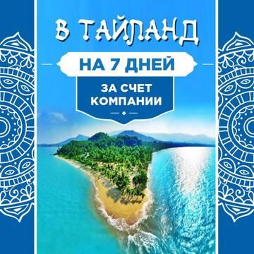 http://s8.uploads.ru/t/sz2Gh.jpg