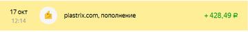 http://s8.uploads.ru/t/t9Fkz.png