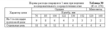 http://s8.uploads.ru/t/t9Jm4.png