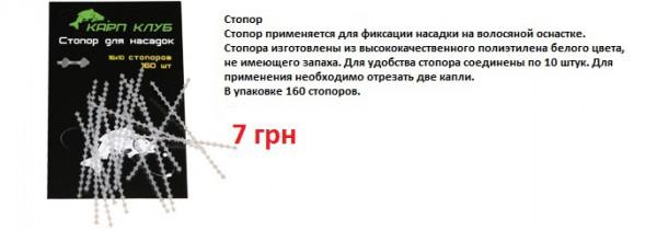 http://s8.uploads.ru/t/u2Ufd.jpg