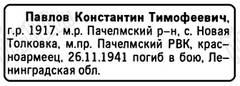 http://s8.uploads.ru/t/uKH4O.jpg