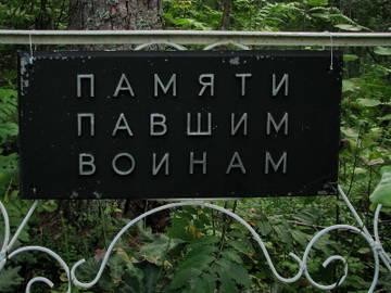 http://s8.uploads.ru/t/ukIjl.jpg