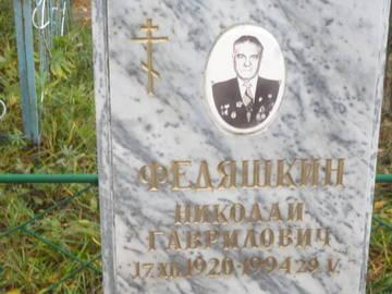 http://s8.uploads.ru/t/ulKnp.jpg