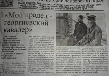 http://s8.uploads.ru/t/upiG6.jpg