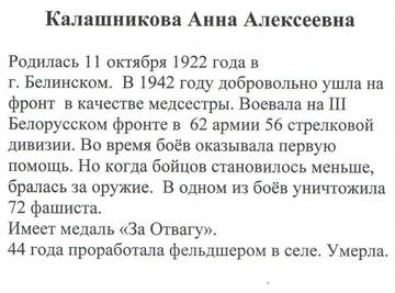 http://s8.uploads.ru/t/v6yBp.jpg