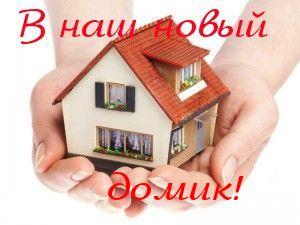 http://s8.uploads.ru/t/v8BTu.jpg