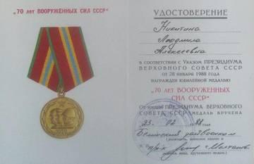 http://s8.uploads.ru/t/v9xHX.jpg