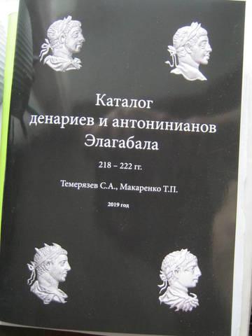 http://s8.uploads.ru/t/vH6EV.jpg