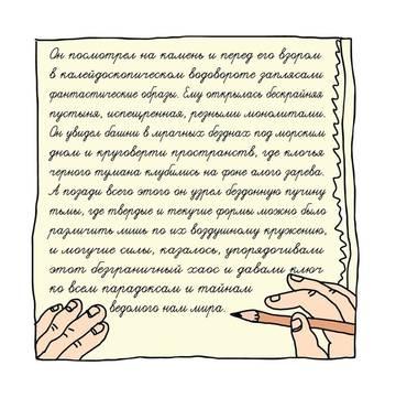 http://s8.uploads.ru/t/vTQ1l.jpg