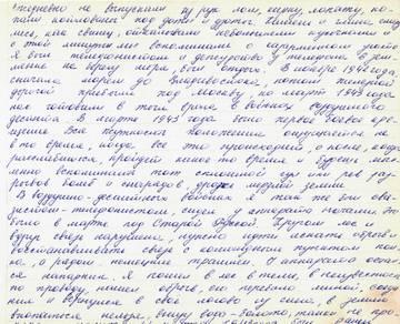 http://s8.uploads.ru/t/vmHBM.jpg