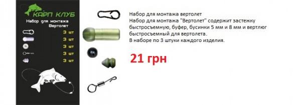 http://s8.uploads.ru/t/wG2eL.jpg