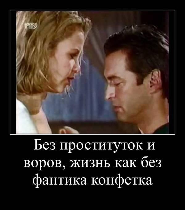 http://s8.uploads.ru/t/wG3tp.jpg