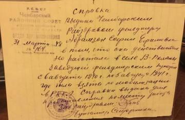 http://s8.uploads.ru/t/wQd23.jpg